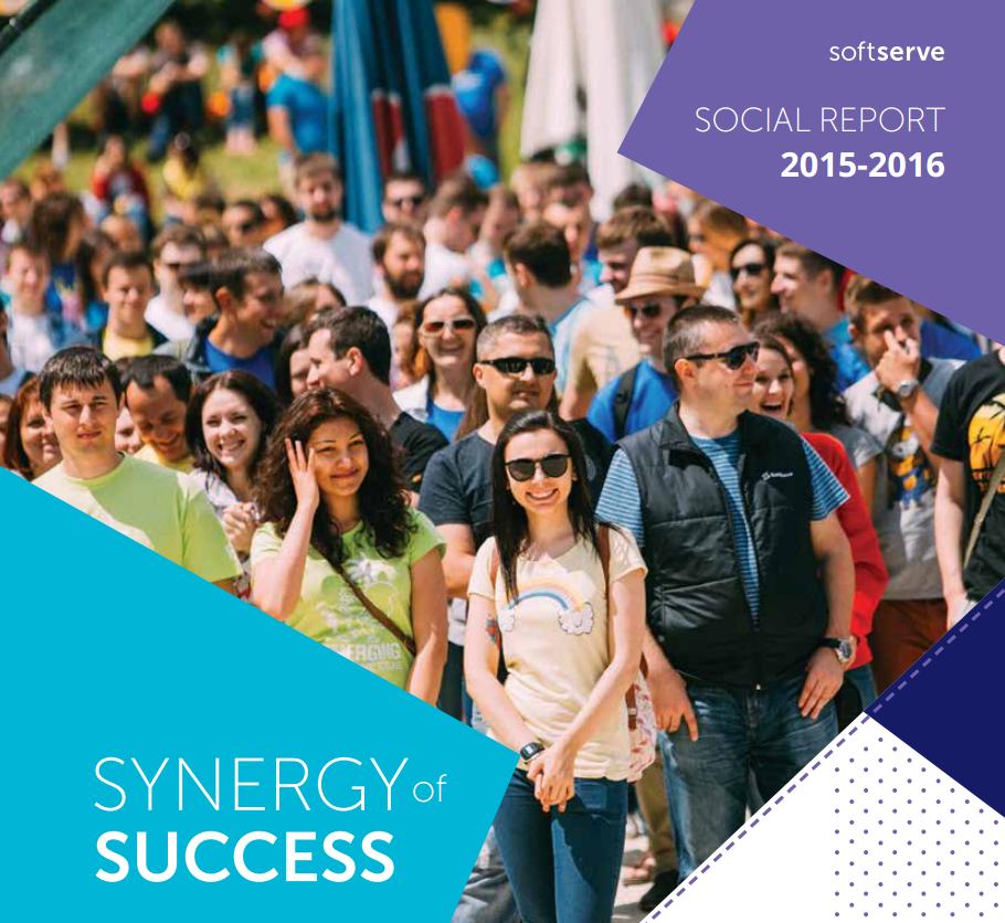 SoftServe обнародовал свой первый социальный отчет