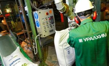 «Уралхим» инвестировал около 300 млн рублей в экологические проекты