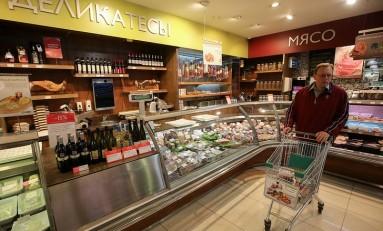 В Великобритании подсчитали выгоду от управления пищевыми отходами