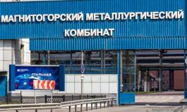 ММК направит 3,8 миллиарда рублей на экологические программы