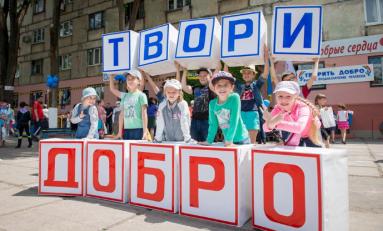 ММК им. Ильича Группы Метинвест помог отреставрировать реабилитационный центр