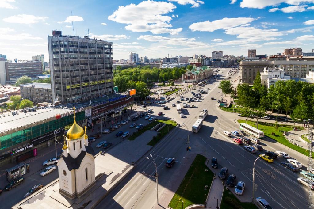В Красноярске создана Ассоциация социальных предпринимателей