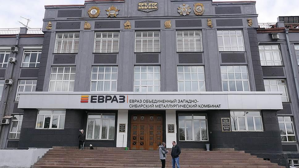 ЕВРАЗ ЗСМК победил в конкурсе «Предприятие горно-металлургического комплекса высокой социальной ответственности»