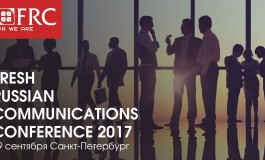 Санкт-Петербург во второй раз примет  Fresh Russian Communications Conference 2017