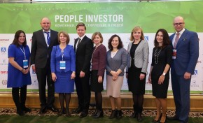 «PEOPLE INVESTOR: компании, инвестирующие в людей»