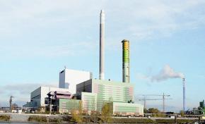 ГК Корпорация «ГазЭнергоСтрой»: Использование газомоторного топлива – действенный способ снижения выбросов вредных веществ в атмосферу