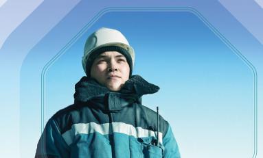 СИБУР опубликовал отчет об устойчивом развитии за 2016 год