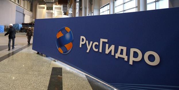 РусГидро лидирует среди российских электроэнергетических компаний в области устойчивого развития по методологии RobecoSAM