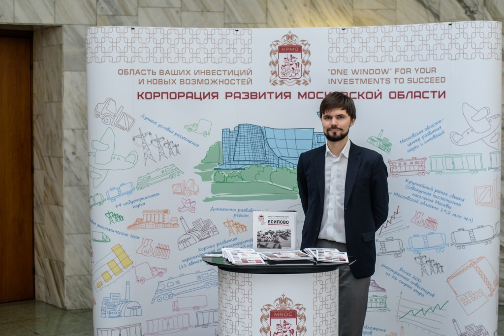 «Устойчивое развитие регионов невозможно без активной помощи бизнесу со стороны власти». К такому выводу пришли участники II Межрегионального промышленного форума, состоявшегося 18 октября в «Президент-Отеле» в Москве.