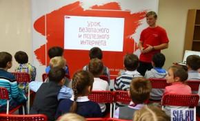 «Мы в ответе за тех, кого подключили»: МТС научит иркутских школьников интернет-безопасности