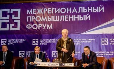 Устойчивое развитие регионов невозможно без активной помощи бизнесу со стороны власти