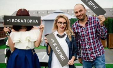 Коммуникационный проект повысит осведомленность россиян втеме устойчивого развития