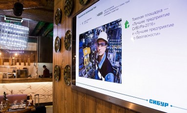 В Томске презентован отчет компании об устойчивом развитии