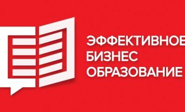 Заканчивается прием заявок на соискание второй Ежегодной Премии в области образования