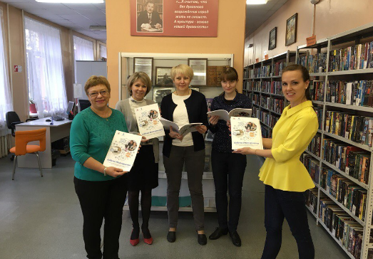 «Ростелеком» подарил «Азбуку Интернета» библиотекам Петрозаводска