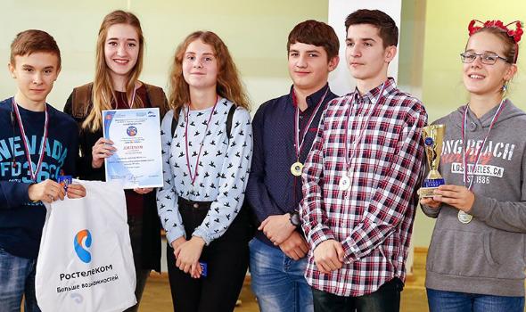«Ростелеком» поддержал мурманский фестиваль интеллектуальных игр «ЛаппиФест»