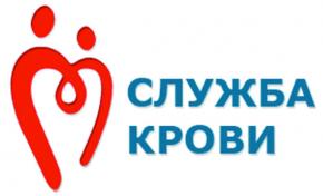 Сотрудники «Ростелекома» в Карелии приняли участие в Дне донора