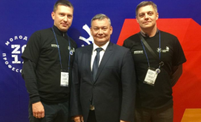 «Ростелеком» выступил техническим партнером чемпионата «Молодые профессионалы» в Вологде