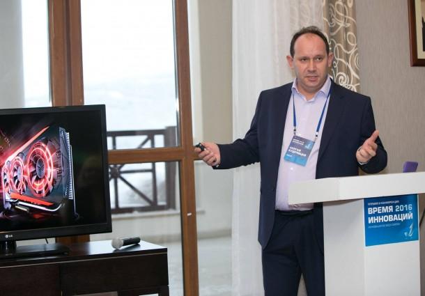 Лучшие инновационные кейсы  представят на Красной Поляне  7-8  декабря