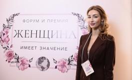 10  ноября в роскошном отеле Hyatt Regency  Moscow Petrovsky Park состоялся первый Всероссийский форум и премия «Женщина имеет значение».