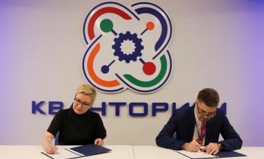 «Ростелеком» в Мурманске и технопарк «Кванториум» стали партнерами