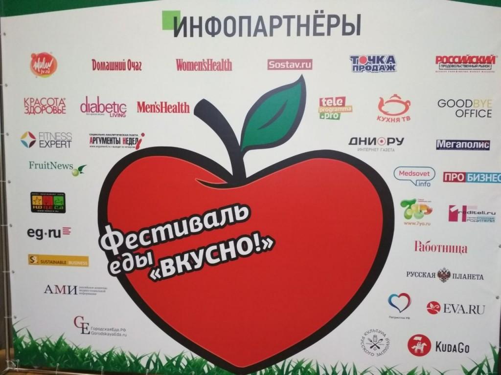 Названы имена победителей премии «Здоровое питание»