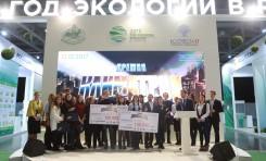 На ЭКОТЕХе определились победители финала конкурса экостартапов «Климатрон»