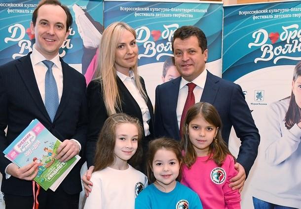 В Казани прошел II Открытый форум «Добрая Казань.  Благотворительность: опыт регионов»