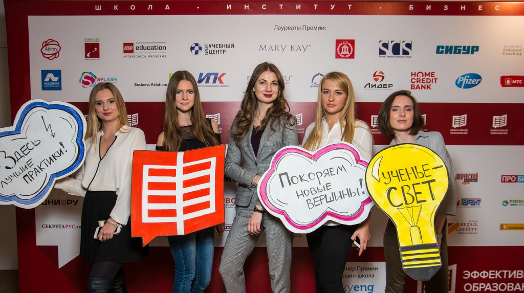 30 ноября на площадке «Exposed» состоялась вторая ежегодная Премия и Форум «Эффективное образование»