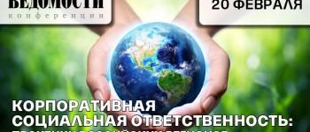 Корпоративная социальная ответственность: практики российских регионов