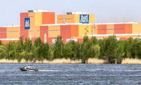 Экологический менеджмент ММК успешно прошел международную проверку