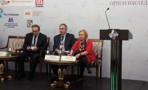 АРМЗ приняло участие в Неделе российского бизнеса в Москве