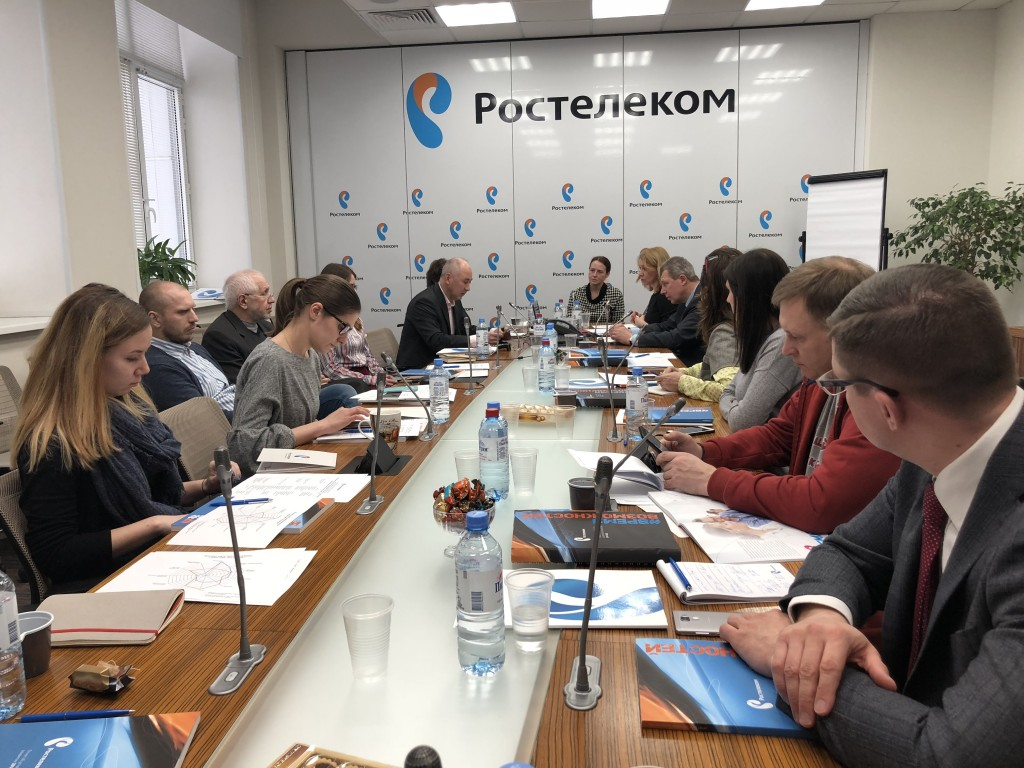 «Ростелеком» впервые провел диалог с заинтересованными сторонами по обсуждению отчета об устойчивом развитии