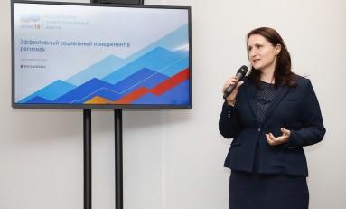 РМК представила пути повышения эффективности корпоративных социальных программ на Российском инвестиционном форуме