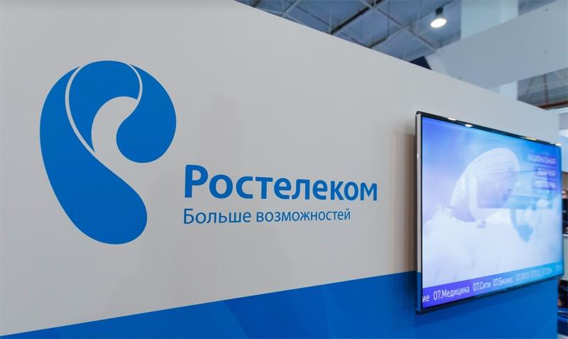 РСПП признал «Ростелеком» лидером в области корпоративной устойчивости, ответственности и открытости по итогам 2017 года