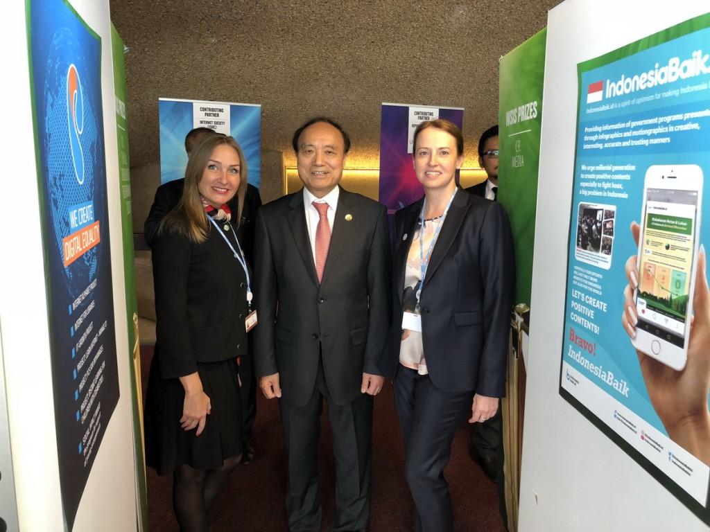 Социальный проект «Ростелекома» получил международную премию ВВУИО-2018