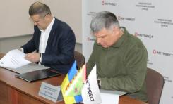 Группа Метинвест направит более 16 млн грн на развитие Авдеевки