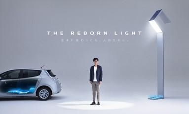 Nissan будет восстанавливать старые батареи электроавтомобилей