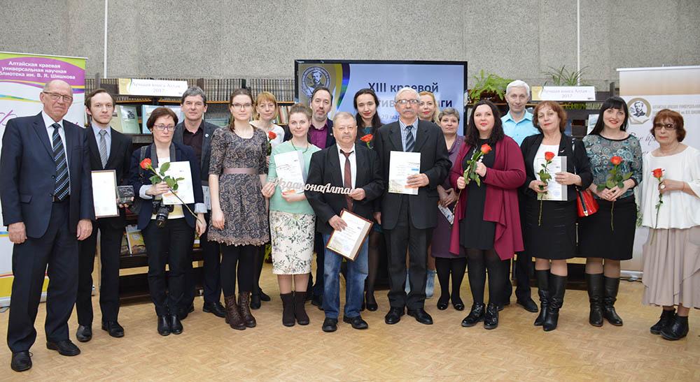 «Ростелеком» поддержал алтайский фестиваль книги