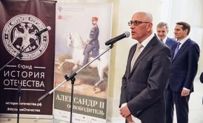 ОМК приняла участие в открытии выставки к 200-летию императора Александра II