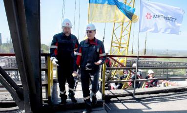 На ММК имени Ильича Группы Метинвест заработала первая очередь новой системы газоочистки аглофабрики