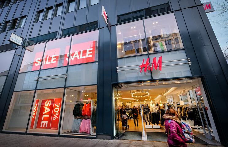 H&M открыла в Гамбурге первый сервис по починке изношенной одежды