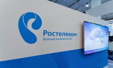 «Ростелеком» стал лауреатом программы «Лучшие социальные проекты России»