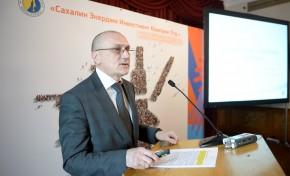 Компания «Сахалин Энерджи» провела презентацию отчета об устойчивом развитии за 2017 год