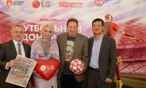 Футбольный День донора LG и ИД «Аргументы и Факты» при участии выдающихся футбольных тренеров
