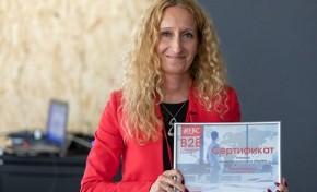 II B2B Communication Forum 2018 собрал профессионалов рынка B2B-коммуникаций