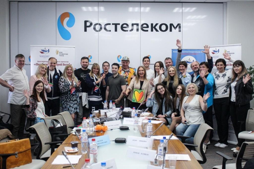 ПАО «Ростелеком» и НОБФ «Под флагом добра» провели межрегиональную видеоконференцию «Роль музыки и спорта в развитии социальных и волонтерских проектов»