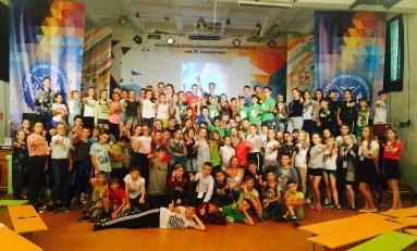 В Костроме стартовали летние открытые уроки Кибербезопасности от «Ростелекома»