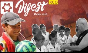 КСО-дайджест Группы Метинвест за июнь 2018