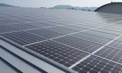 В Египте построят крупнейшую в мире солнечную электростанцию